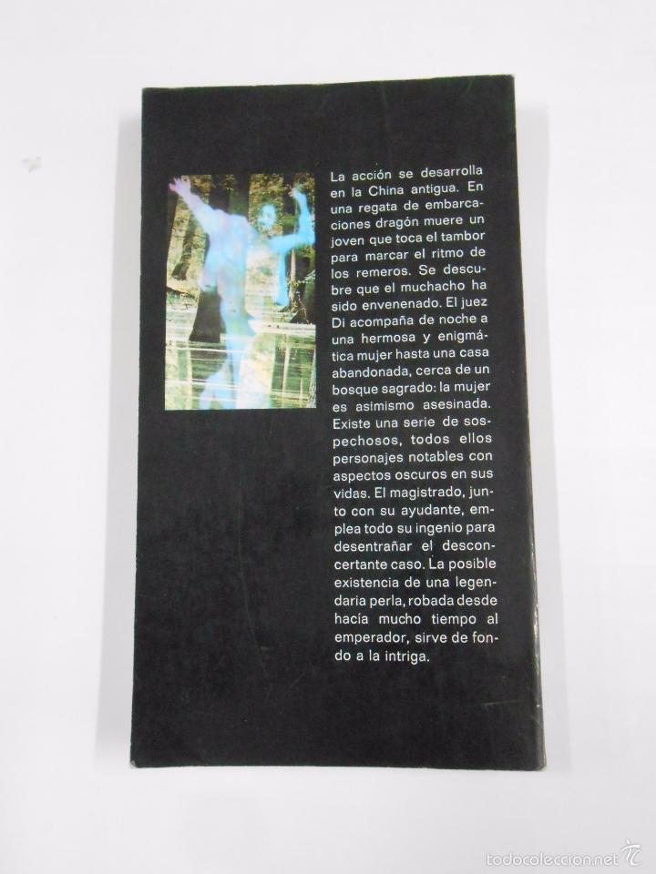Libros de segunda mano: LA PERLA DEL EMPERADOR. - VAN GULIK, ROBERT. PLAZA JANES POLICIACA Nº 51. TDK298 - Foto 2 - 161528977
