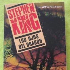 Libros de segunda mano: LOS OJOS DEL DRAGON_ STEPHEN KING. Lote 60976671
