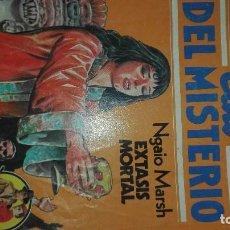Libros de segunda mano: EXTASIS MORTAL DE LA COLECCIÓN CLUB DEL MISTERIO. Lote 62169544