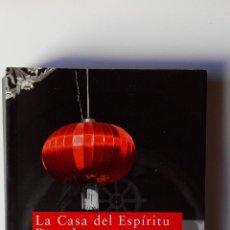 Libros de segunda mano: LA CASA DEL ESPIRITU DORADO. DIANE WEI LIANG , SIRUELA, 2011. Lote 64875083