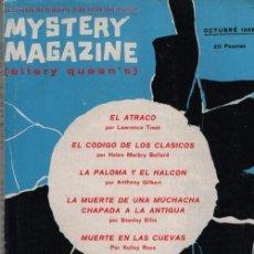 Libros de segunda mano: MYSTERY MAGAZINE ELLERY QUEEN OCTUBRE 1966. Lote 70142245