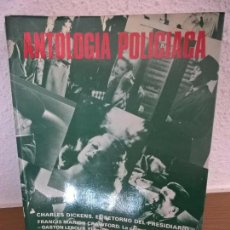 Libros de segunda mano: ANTOLOGIA DE LAS MEJORES NOVELAS POLICIACA. ACERVO 1981.. Lote 72375999