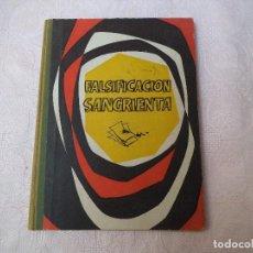 Libros de segunda mano: FALSIFICACIÓN SANGRIENTA - CARGEL BLASTON (CASOS POLICIACOS REALES). Lote 76159435