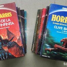 Libros de segunda mano: COLECCION GRAN SUPER TERROR, MARTINEZ ROCA: LOTE DE 11 LIBROS. Lote 84690856
