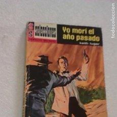 Libros de segunda mano: SERVICIO SECRETO Nº244- EDI. BRUGUERA 1967 KEITH LUGER. Lote 81560664
