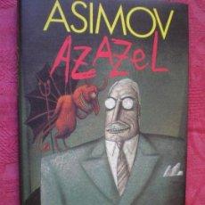 Libros de segunda mano: AZAZEL. ISAAC ASIMOV. CÍRCULO DE LECTORES. ¡ NUEVO !. Lote 82939472