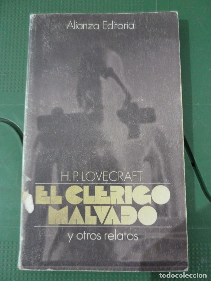 H.P. LOVECRAFT - ALIANZA EDITORIAL - 8 TITULOS (Libros de segunda mano (posteriores a 1936) - Literatura - Narrativa - Terror, Misterio y Policíaco)