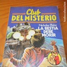 Libros de segunda mano: LA BESTIA DEBE MORIR - NICHOLAS BLAKE - CLUB DEL MISTERIO Nº 8 - ED. BRUGUERA PULP. Lote 86080584