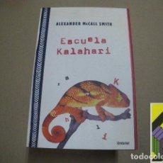 Libros de segunda mano: MCCALL SMITH, ALEXANDER: ESCUELA KALAHARI (TRAD: MARTA TORENT LÓPEZ). Lote 100580331