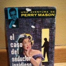 Libros de segunda mano: EL CASO DEL SEDUCTOR INSIDIOSO ERLE STANLEY GARDNER. Lote 103169614