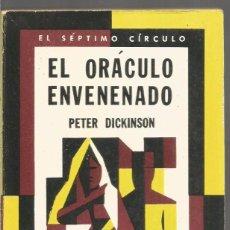 Libros de segunda mano: PETER DICKINSON. EL ORACULO ENVENENADO. EL SEPTIMO CIRCULO Nº 286 EMECE EDITORES. Lote 103919495