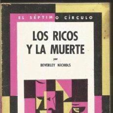 Libros de segunda mano: BEVERLEY NICHOLS. LOS RICOS Y LA MUERTE. EL SEPTIMO CIRCULO Nº 216 EMECE EDITORES. Lote 104123607