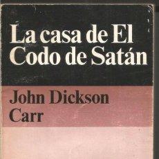 Libros de segunda mano: JOHN DICKSON CARR. LA CASA DE EL CODO DE SATAN. ALIANZA EMECE EL SEPTIMO CIRCULO. Lote 103955155