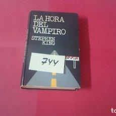 Libros de segunda mano: LA HORA DEL VAMPIRO STEPHEN KING (MISTERIO DE SALEMT'S LOT) 1ª EDICIÓN ED. CIRCULO DE LECTORES. Lote 104006755
