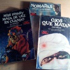 Libros de segunda mano: LOTE DE 3 LIBROS MARTÍNEZ ROCA SÚPER TERROR.. Lote 108058663
