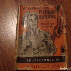 Libros de segunda mano: SELECCIONES DE BIBLIOTECA ORO . ERLE STANLEY GARDNER. Lote 108869663
