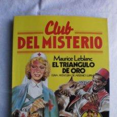 Libros de segunda mano: CLUB DEL MISTERIO Nº 42. EL TRIANGULO DE ORO. Lote 109074175