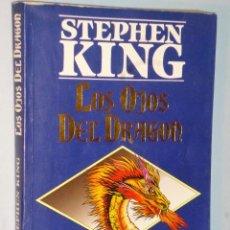 Libros de segunda mano: LOS OJOS DEL DRAGÓN, POR STEPHEN KING.. Lote 110003555