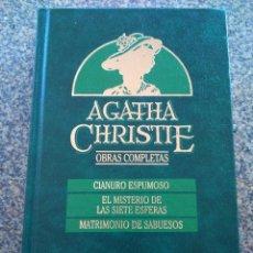 Libros de segunda mano: AGATHA CHRISTIE -- OBRAS COMPLETAS - TOMO 6 -- EDICIONES ORBIS - 1987 --. Lote 111134231