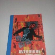 Libros de segunda mano: CLARK ASHTON SMITH - AVEROIGNE: LOS MUNDOS PERDIDOS. Lote 111461799