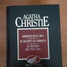 Libros de segunda mano: AGATHA CHRISTIE. GRANDES MAESTROS DEL CRIMEN Y MISTERIO. OBRAS COMPLETAS, Nº 4. ORBIS, 1984.. Lote 205237171