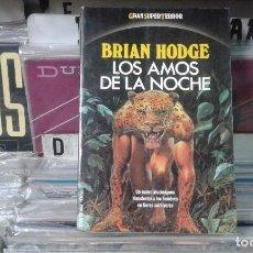 Libros de segunda mano: LOS AMOS DE LA NOCHE. BRIAN HODGE. MARTINEZ ROCA GRAN SUPER TERROR. Lote 112721603