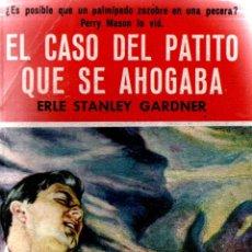 Libros de segunda mano: EL CASO DEL PATITO QUE SE AHOGABA. ERLE STANLEY GARDNER. COLECCIÓN EL BUHO... Lote 113320559