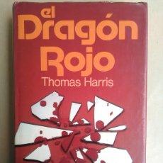 Libros de segunda mano: EL DRAGÓN ROJO/THOMAS HARRIS. Lote 211431607