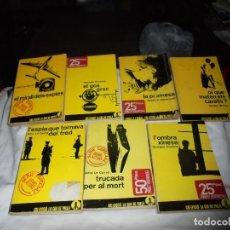 Libros de segunda mano: 7 LIBROS DE LA COL-LECCIO LA CUA DE PALLA.EDICIONES 62 BARCELONA 1966-1968. Lote 116714807