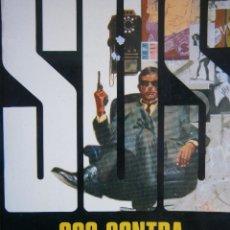 Libros de segunda mano: 002 CONTRA LOS MITOLOGICOS FRANK CAUDETT PETRONIO 1976. Lote 117724831