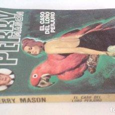Libros de segunda mano: EL CASO DEL LORO PERJURO-PERRY MASON-ERLE STANLEY GARDNER. Lote 119313679