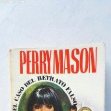 Libros de segunda mano: EL CASO DEL RETRATO FALSO PERRY MASON. Lote 119356935