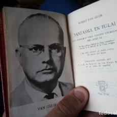 Libros de segunda mano: FANTASMA EN FU- LAI, DE ROBERT VAN GULIK. AGUILAR CRISOL 70 BIS (1965). 420 PAG. DEFECTUOSO.. Lote 122705491