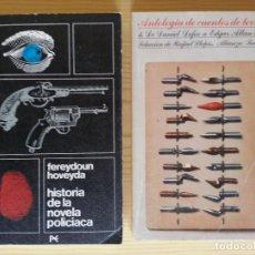 Libros de segunda mano: LOTE 2 LIBROS ALIANZA: HISTORIA DE LA NOVELA POLICIACA (HOVEYDA), ANTOLOGÍA DE CUENTOS DE TERROR. Lote 128672363