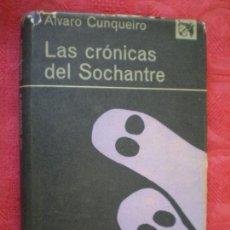 Libros de segunda mano: LAS CRÓNICAS DEL SOCHANTRE. ÁLVARO CUNQUEIRO. COLECCIÓN ÁNCORA Y DELFÍN 277. EDICIONES DESTINO. Lote 129300043