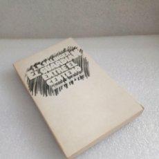 Libros de segunda mano: EL GUARDIAN ENTRE EL CENTENO. J. D. SALINGER. ALIANZA EDITORIAL 1986 SIN LEER. Lote 131052860