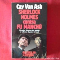 Libros de segunda mano: SHERLOCK HOLMES CONTRA FU MANCHU, CAY VAN ASH,1°EDICION 1989. MUY RARO. Lote 133884070