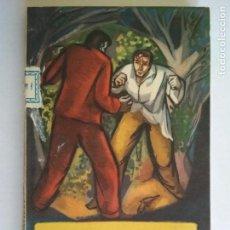 Libros de segunda mano: EL HOMBRE QUE NO PODIA MORIR, Nº 4 POR LESLIE CHARTERIS - PRIMERA EDICION MARZO 1957. Lote 133917106