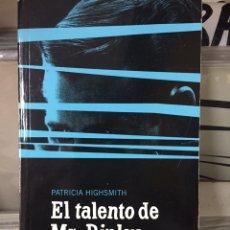 Libros de segunda mano: EL TALENTO DE MR. RIPLEY. PATRICIA HIGHSMITH. Lote 134150891