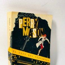 Libros de segunda mano: EL CASO DEL TARTAMUDO · PERRY MASON · ERLE STANLEY GARDNER. Lote 135476310