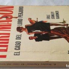 Libros de segunda mano: EL CASO DEL LORO PERJURO-PERRY MASON/ ERLE STANLEY GARDNER-MOLINO. Lote 136102142