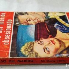 Libros de segunda mano: EL CASO DEL MARIDO OBSESIONADO/ ERLE STANLEY GARDNER-EL BUHO. Lote 136104542