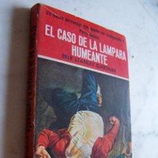 Libros de segunda mano: EL CASO DE LA LÁMPARA HUMEANTE. ERLE STANLEY GARDNER. COLECCIÓN EL BUHO.. Lote 137244674