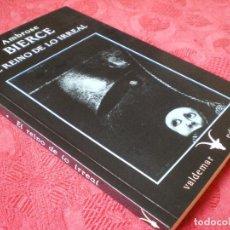Libros de segunda mano: EL REINO DE LO IRREAL. AMBROSE BIERCE. VALDEMAR TIEMPO CERO 14. 1ª EDICIÓN 1988,. Lote 140480226