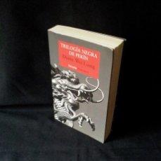 Libros de segunda mano: DIANE WEI LIANG - TRILOGIA NEGRA DE PEKIN - SIRUELA POLICIACA 2017. Lote 140539762