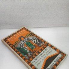 Libros de segunda mano: LA PUERTA EN EL MURO-H.G.WELLS-ED.SIRUELA-LA BIBLIOTECA DE BABEL SIN LEER. Lote 144704418