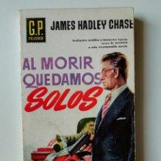 Libros de segunda mano: AL MORIR QUEDAMOS SOLOS - JAMES HADLEY CHASE - EDICIONES GP 1958. Lote 144827778