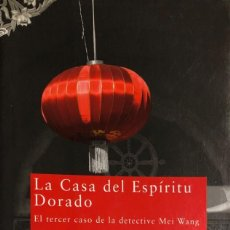 Libros de segunda mano: DIANE WEI LIANG. LA CASA DEL ESPÍRITU DORADO. MADRID, SIRUELA, 2011.. Lote 145527254