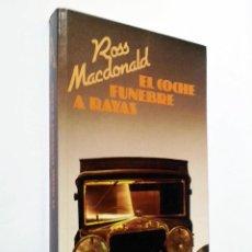 Libros de segunda mano: EL COCHE FÚNEBRE A RAYAS   MACDONALD, ROSS   EDITORIAL LAIA 1989 (1ª ED.). Lote 147784070