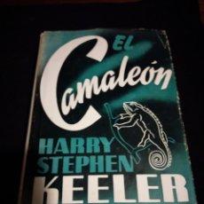 Libros de segunda mano: EL CAMALEÓN. HARRY STEPHEN KEELER. Lote 147785368